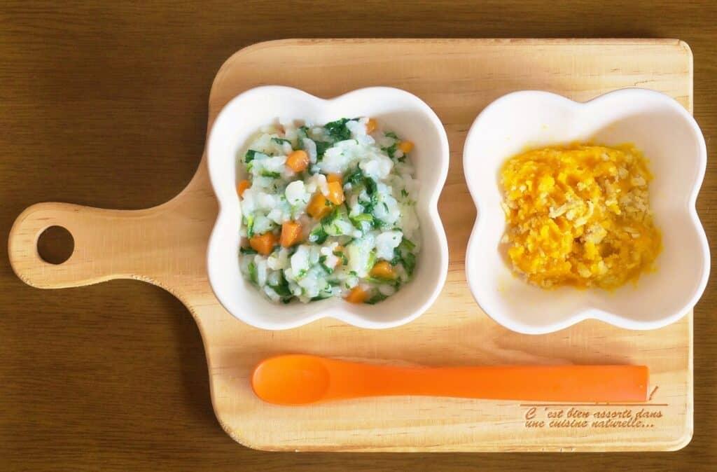 にんじんを使った離乳食のおすすめレシピ8選