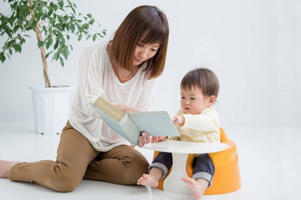 「いないいないばあ」は赤ちゃんの絵本の読み聞かせにぴったり!