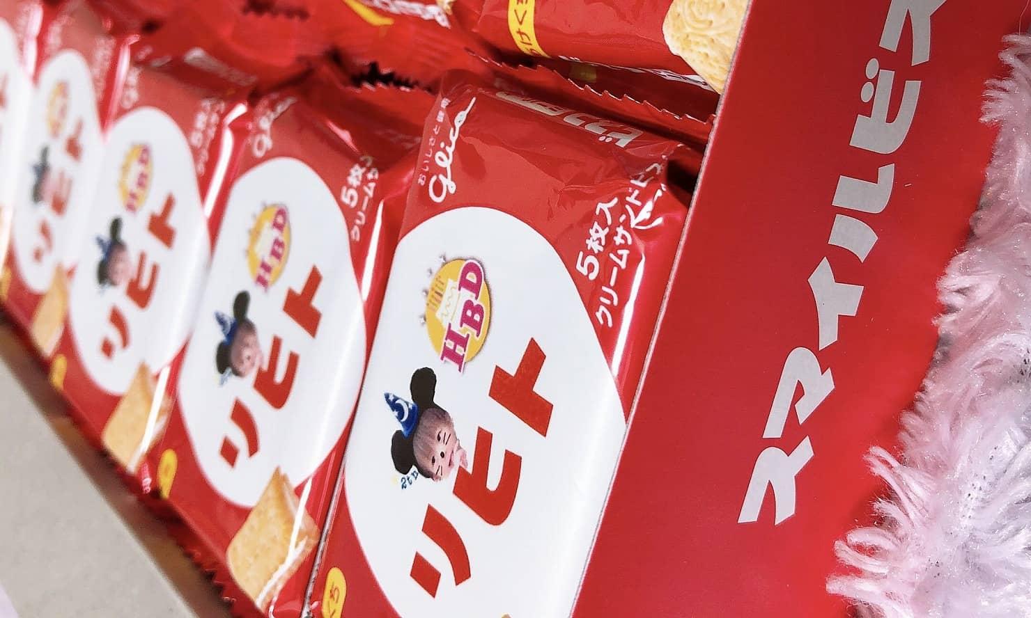 人気のオリジナルお菓子16選! 写真やメッセージをビスコなどのパッケージに入れて贈ろう