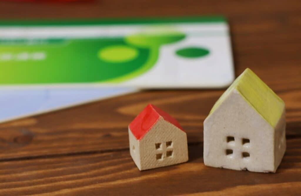 地震保険料控除の書き方