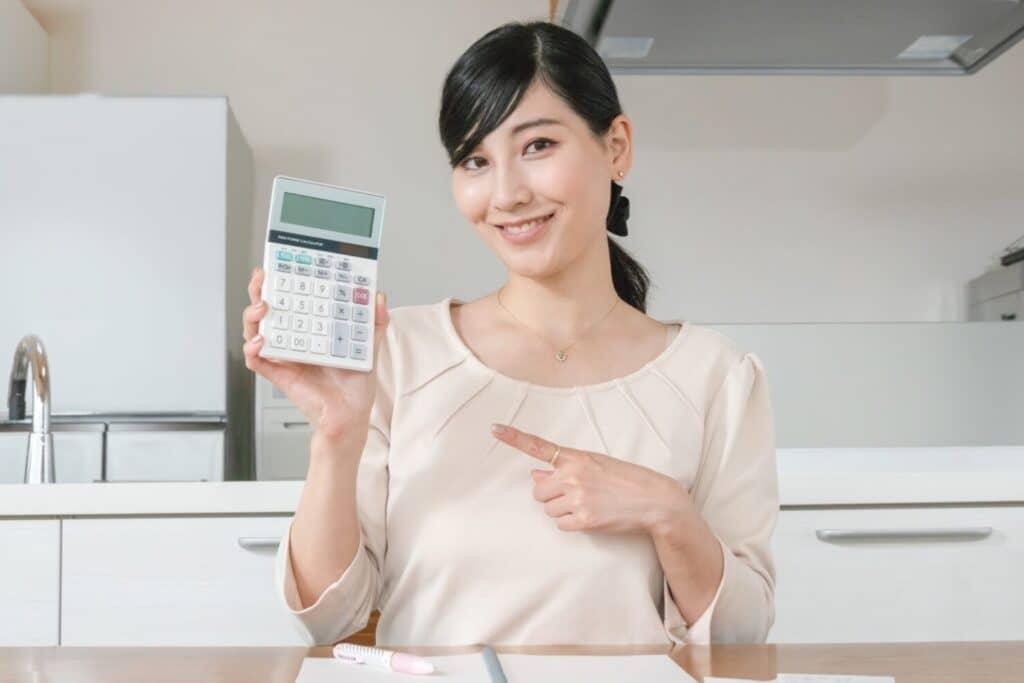 家計を節約する目的とは?
