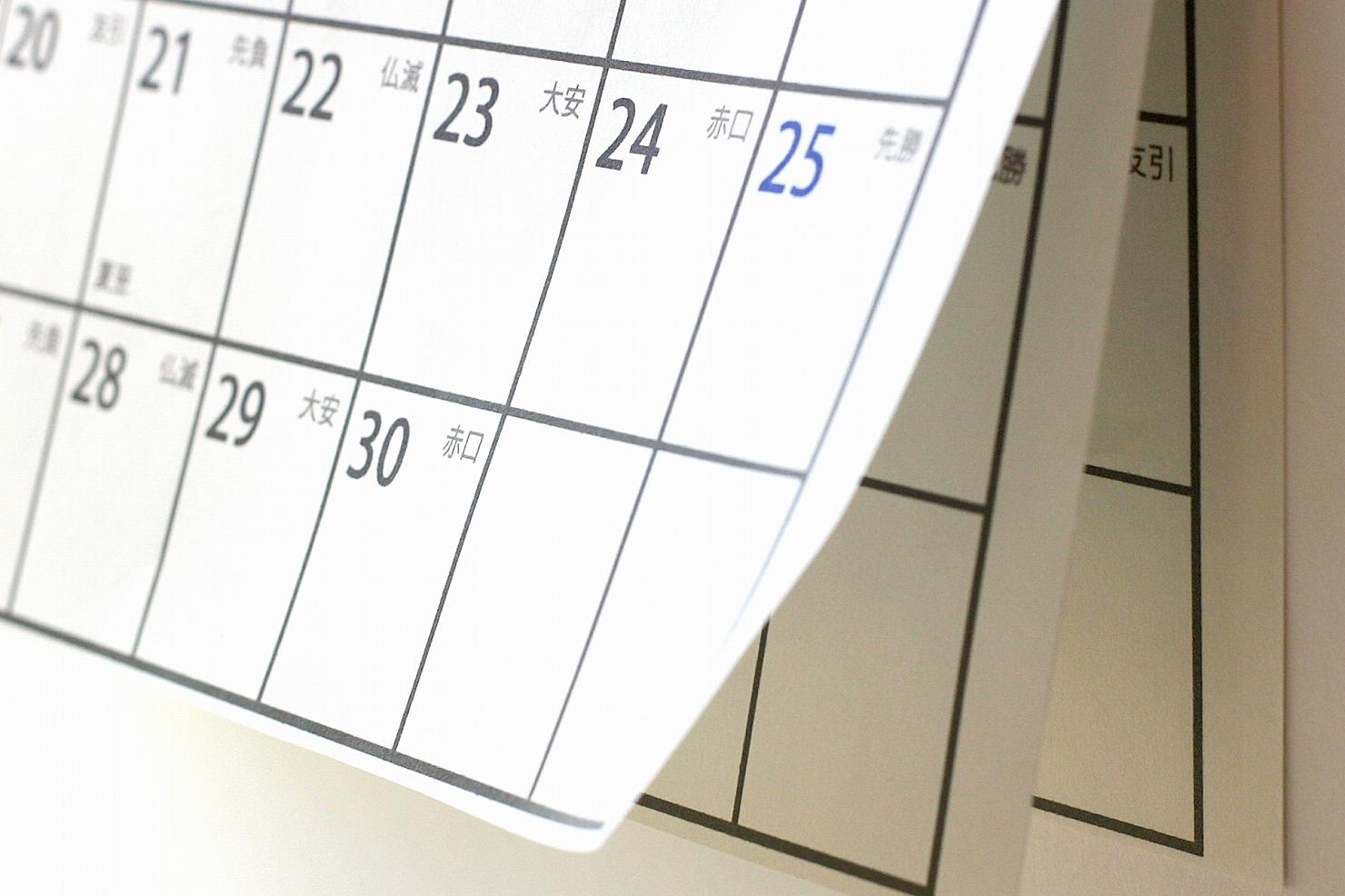 お泊り保育の時期と日数は?