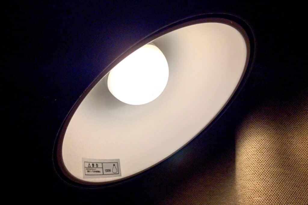 光熱費は契約アンペア数を確認