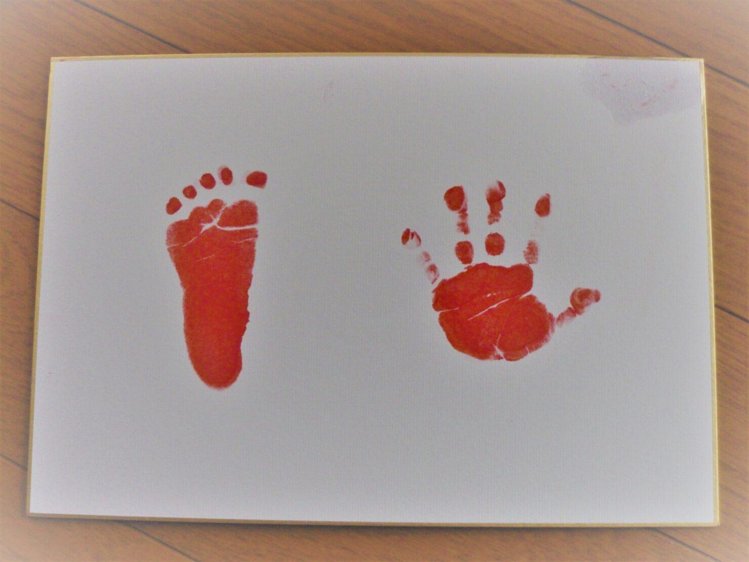 赤ちゃんの手形や足形はいつ、どのタイミングで取るべき? 手形をきれいに取るコツやおすすめグッズも紹介