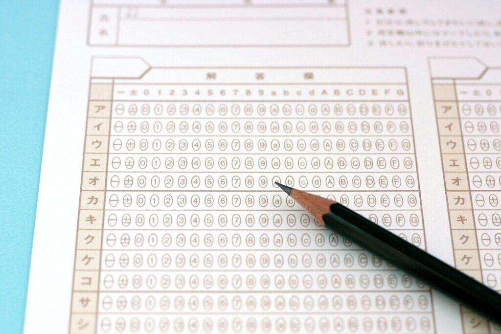 保育士になる方法②保育士試験を受験する
