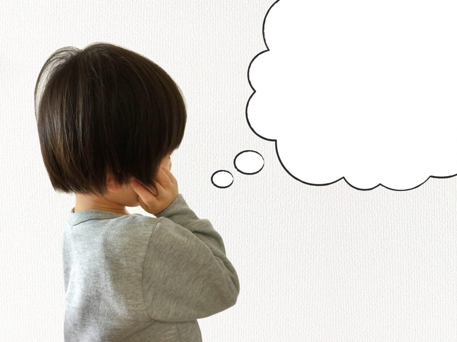 吃音は何%の子供に発生する? いつから始まる? 自然に治るの? 吃音の治し方や相談先、治療方法を知りたい!