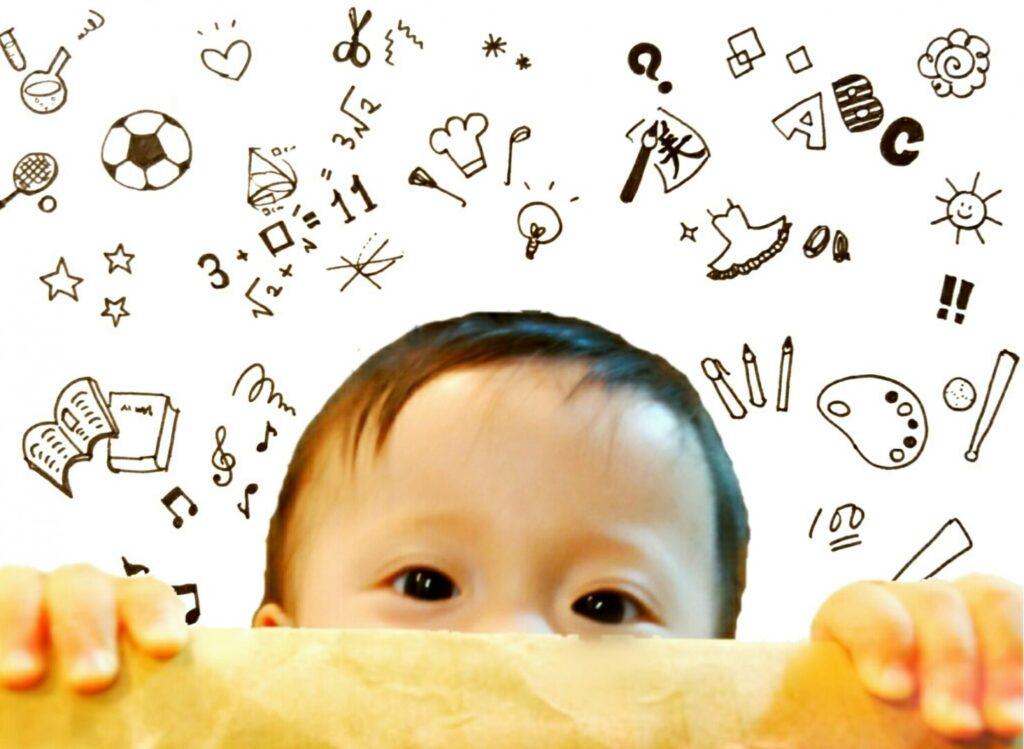 幼児教育とは?