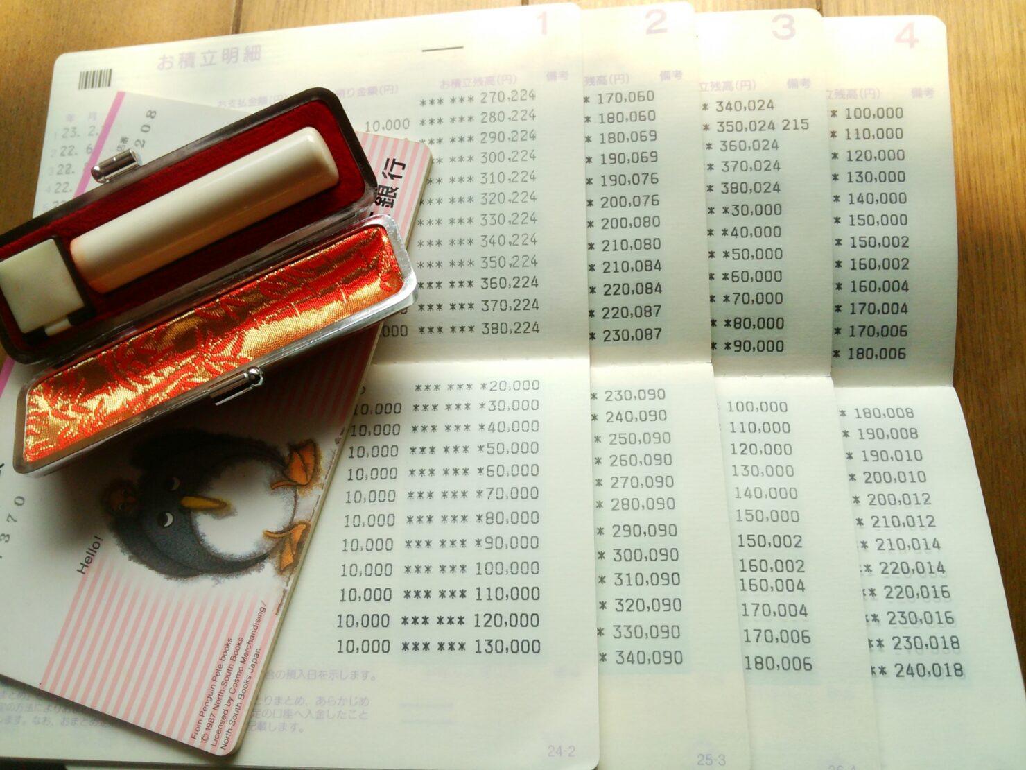 子育て世帯の貯金額の平均は? 年収・年齢別の平均貯金額をチェック!