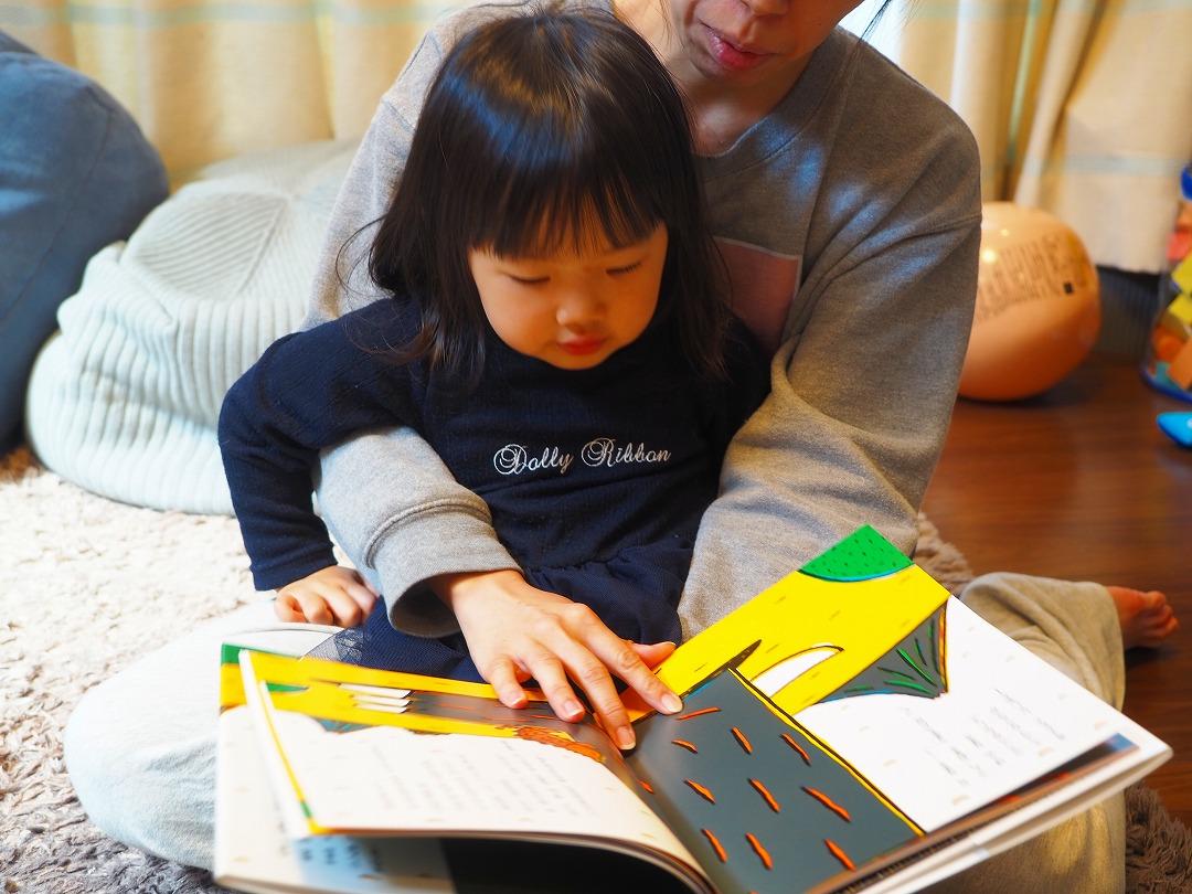 コロナウイルスでの在宅育児の方法、自宅育児で工夫していること、おうち保育園・おうち幼稚園でのアイデア集