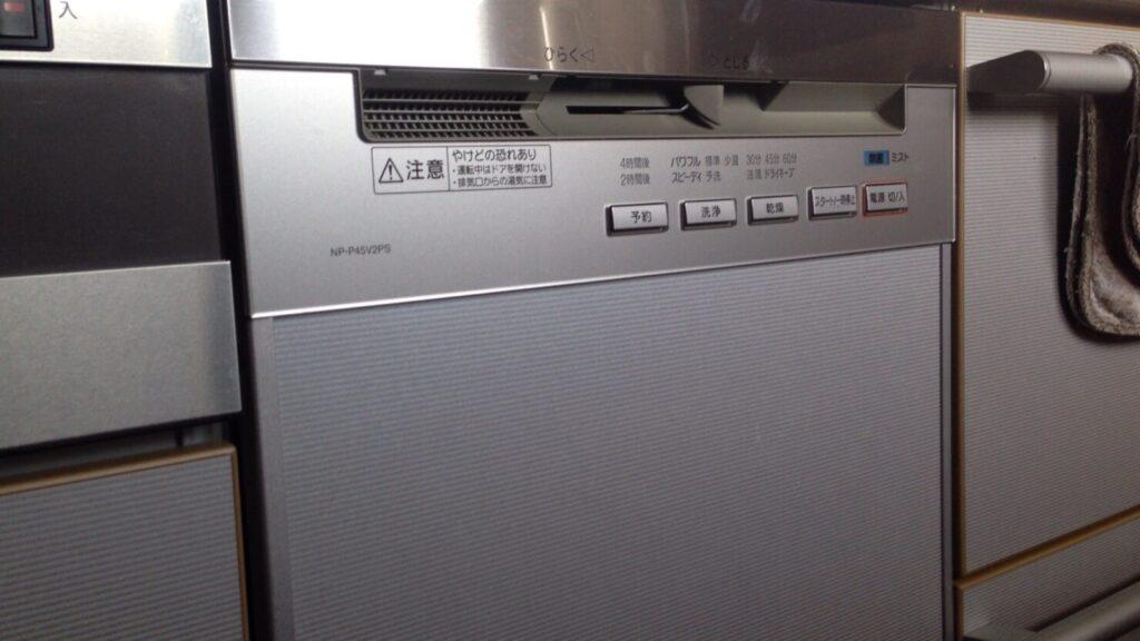 食洗機の選び方:扉の開き方