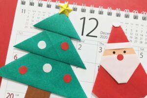 簡単! 折り紙でクリスマス飾りの作り方動画17選