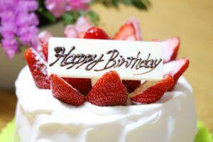 1歳の誕生日ケーキはどうする? 乳幼児向けケーキの種類が豊富なcake.jpがおすすめ!