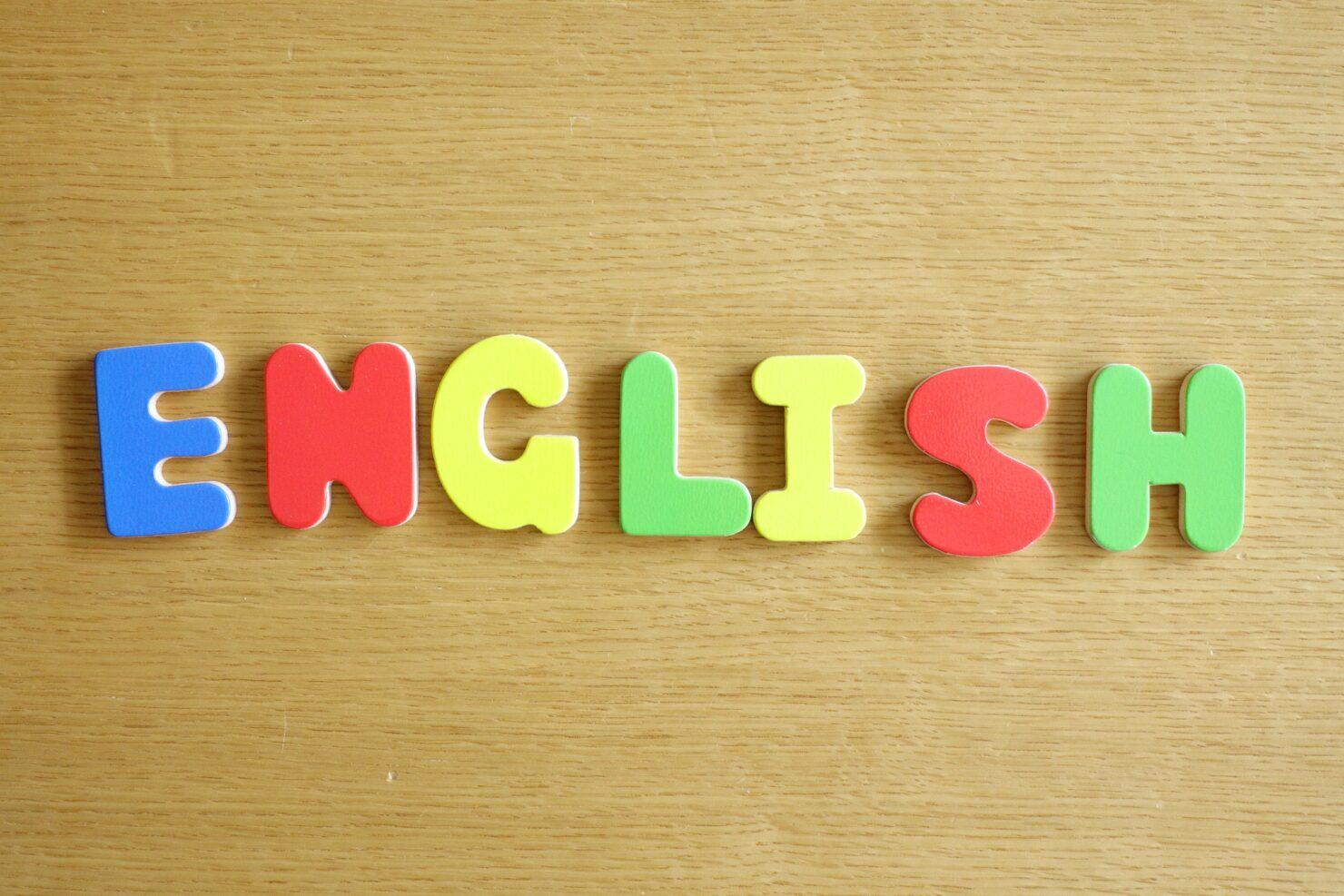 2020年の教育改革で小学校の英語教育が変わる!