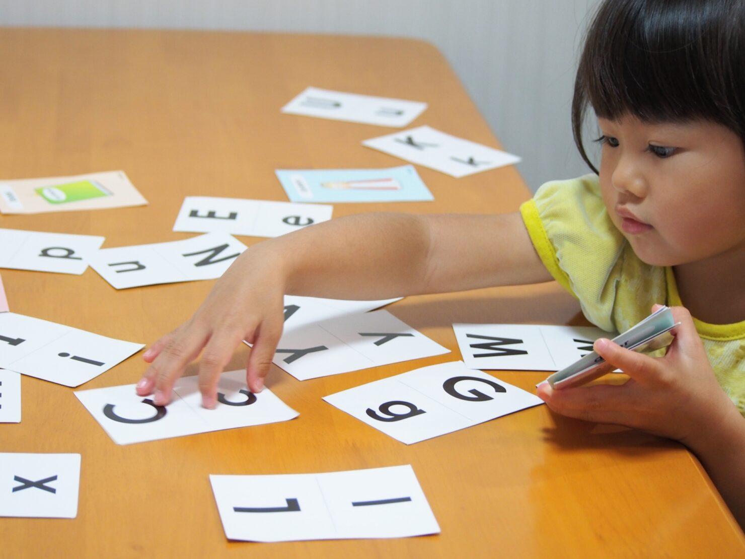 幼児教育は英語もやるべき?