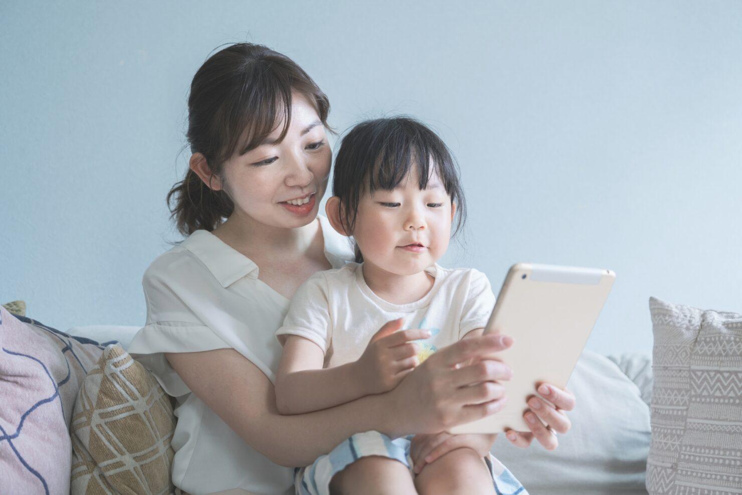 子供も大人もオンライン診療や健康相談を活用しよう