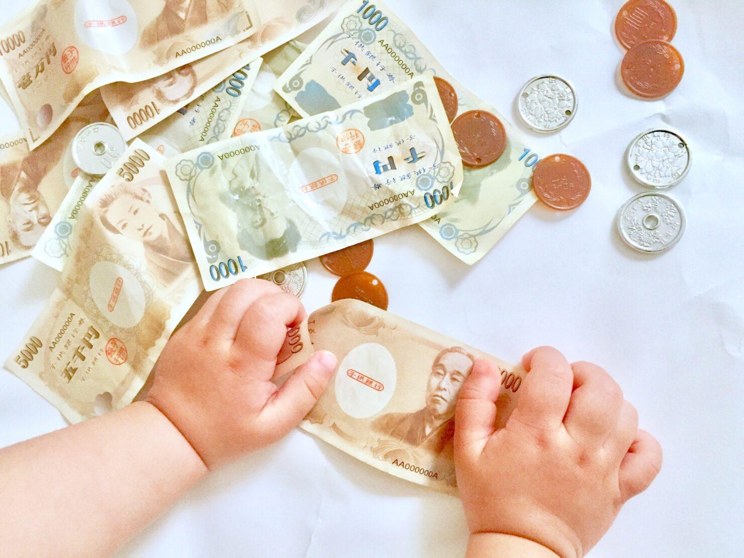 【FP監修】教育費はいくら貯めるべき? 大学までにかかる教育費の平均と準備方法