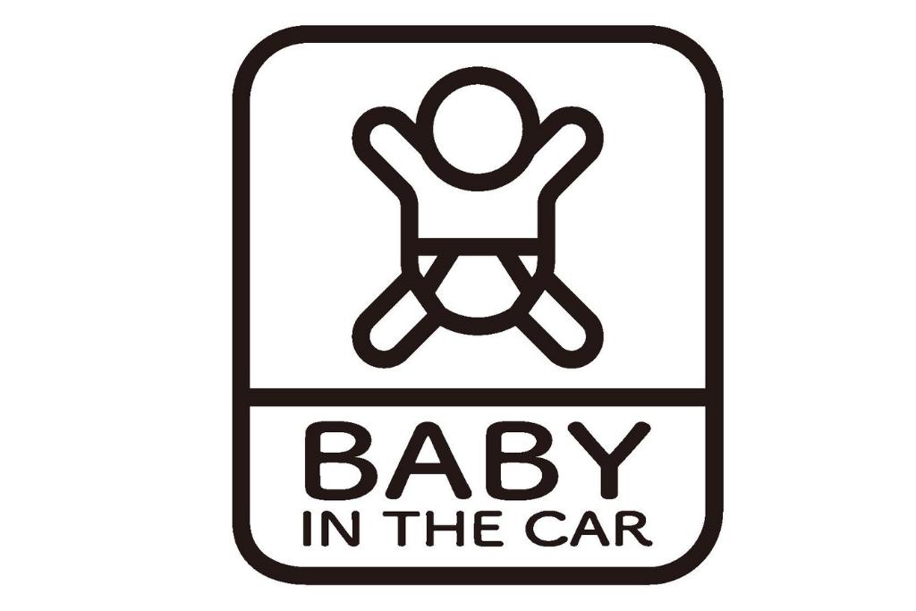 意味 ベイビー インカー ステッカーの「ベビーインカー」って必要? 使い方や選び方をご紹介
