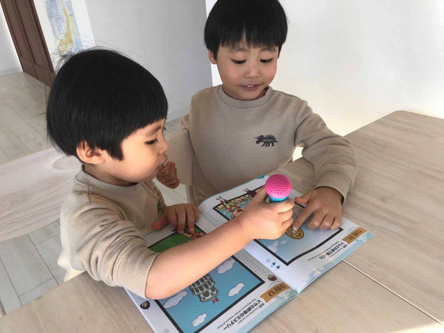 小学校の英語教育が2020年にスタート! 幼児期に身につけたい英語力とは?