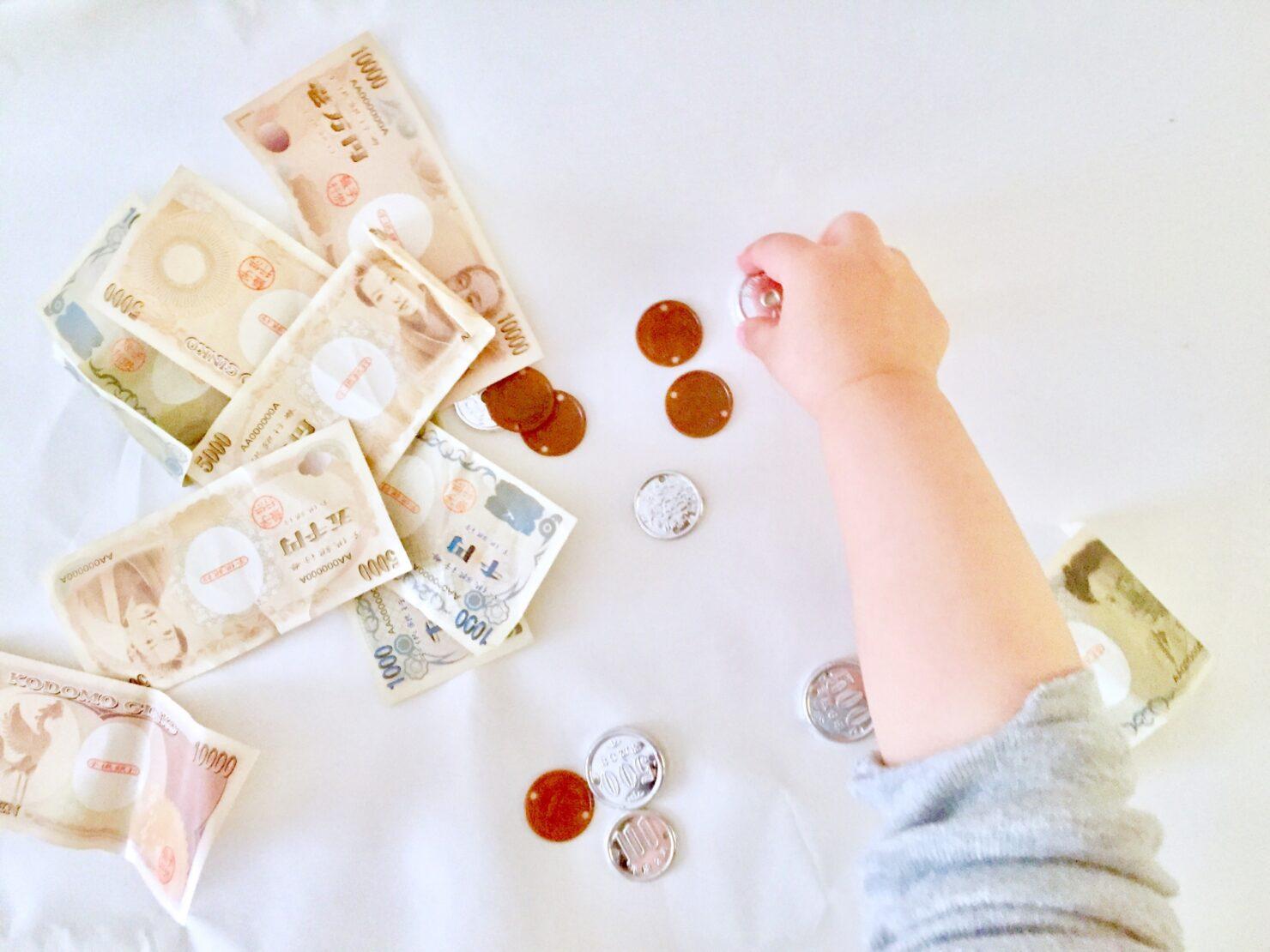 子育て世帯、みんなの貯金額っていくら?年代・年収別の目安とお金のため方