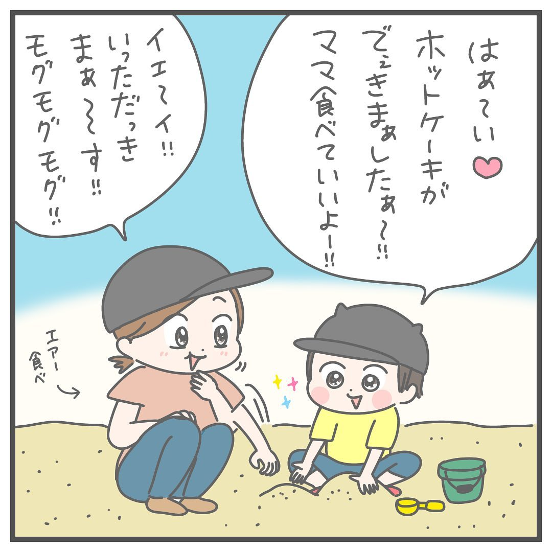 育児絵日記 こどもあるある【はいチーズ子育て漫画大賞~2021年夏~エントリー作品⑩】