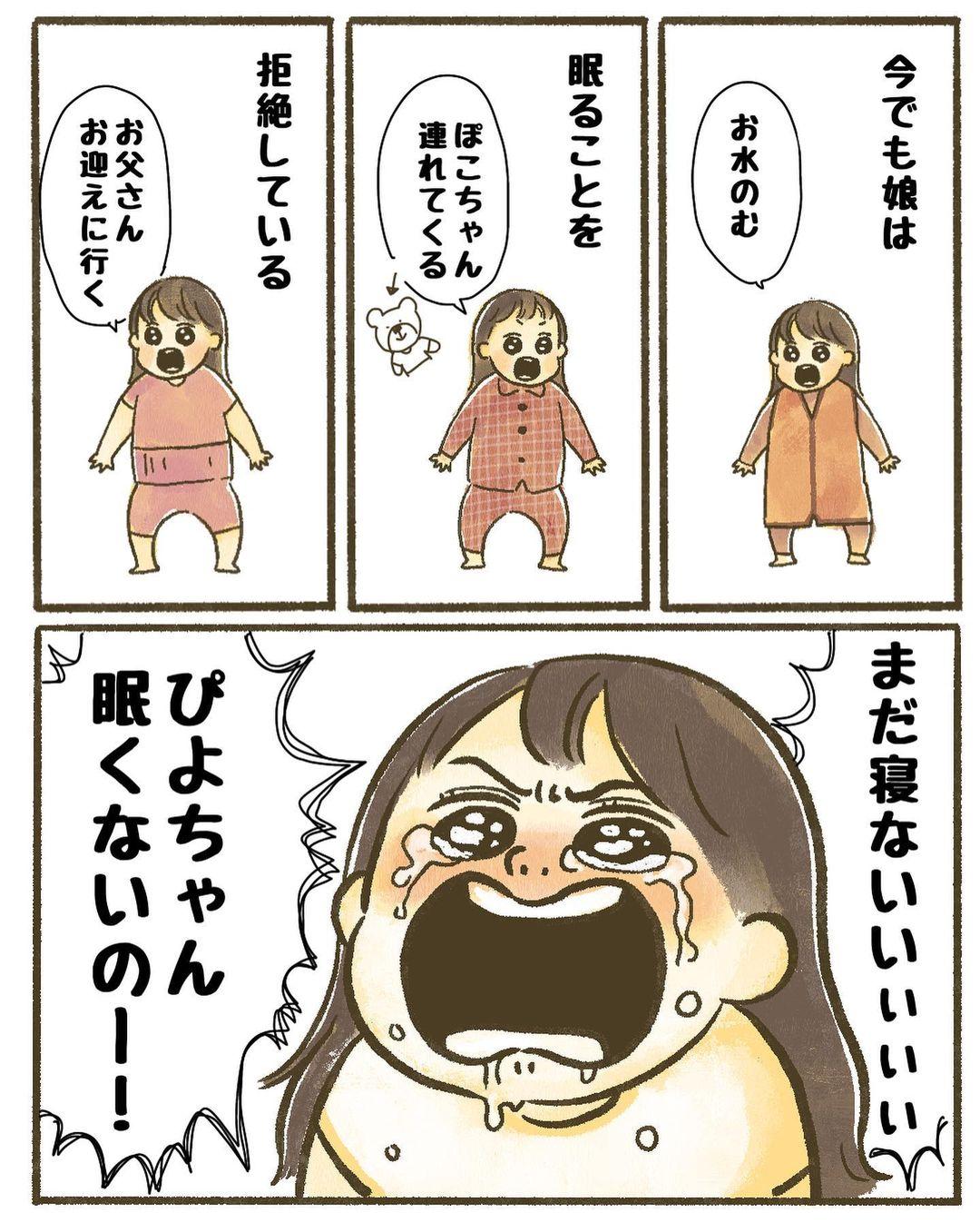 育児絵日記 たいせつな、今【はいチーズ子育て漫画大賞~2021年夏~エントリー作品④】
